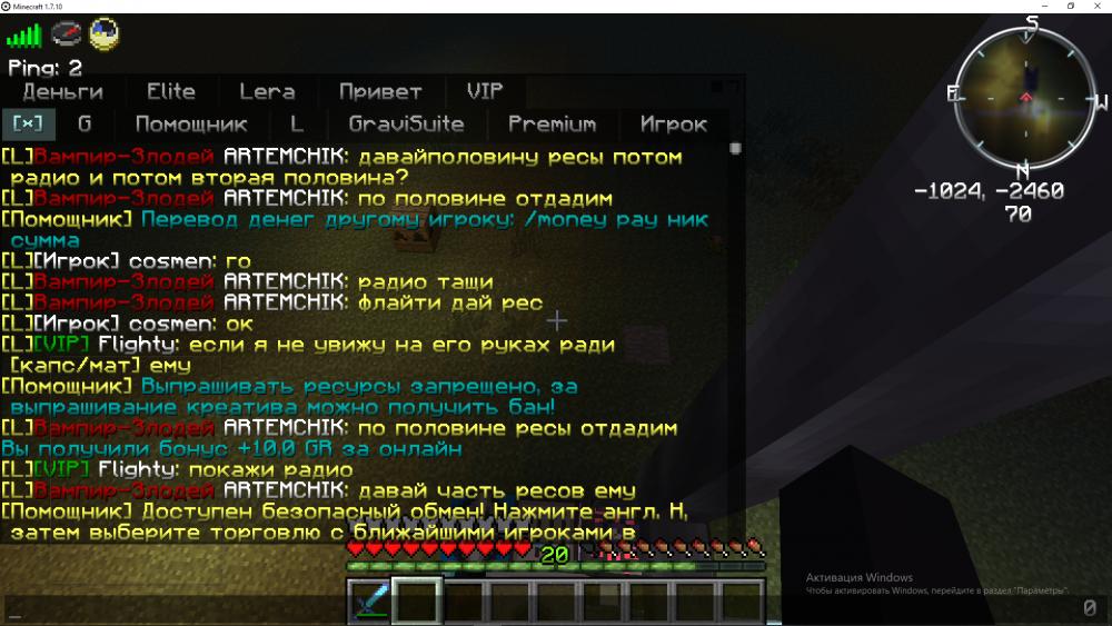 Снимок экрана (32).png