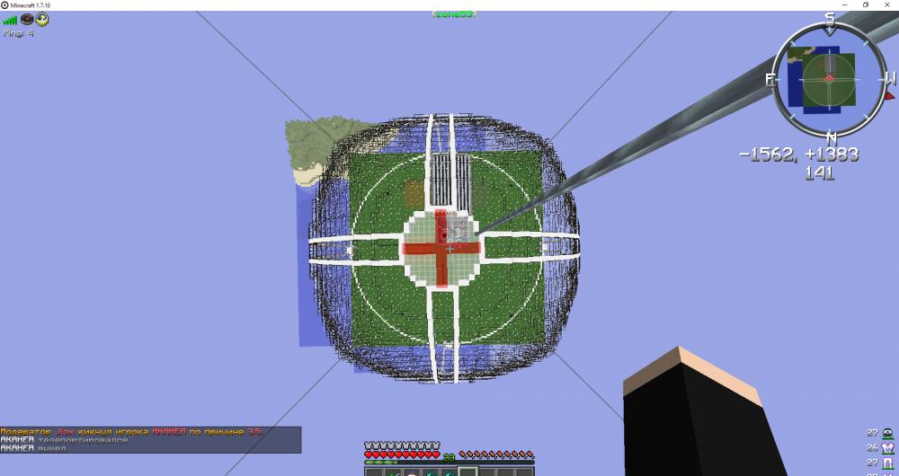 Minecraft_1.7.10_16_04.2020_21_07_07.thumb.png.975586cf58996475eddc956e1c80a34c.png