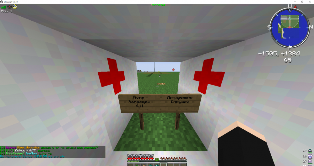 Minecraft_1.7.10_16.04.2020_21_07_33.png